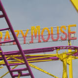 Tramore Amusement Park, 2009.