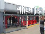 Mablethorpe Amusement Park, 2009.
