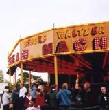 Portlaoise Fair, 2003.