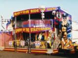 Bundoran Amusement Park, 2002.