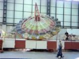 NEC Fair, 1980.