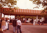 Ostend Meli Park, 1977.
