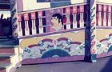 South Shields Amusement Park, 1979.