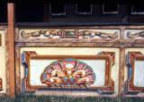 Side Stall artwork, 1974.