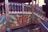 Bury Fair, 1980.