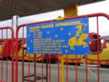 Towyn Amusement Park, 2008.